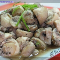 Image of Angies Sauteed Mushrooms With Anchovies Recipe, Group Recipes